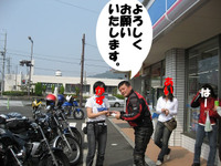 Img_0511_2