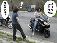 Img_0960_2