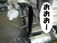 Imgp1787