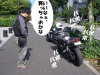 Imgp2046_2