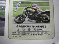 Imgp2040