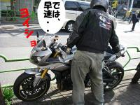 Imgp2122