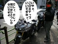Imgp2125