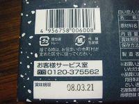 Imgp2378