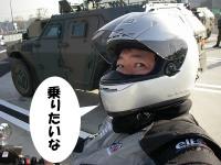 Imgp2497