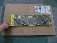 fz1 リムストラープテープ