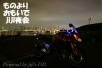 Img_7153