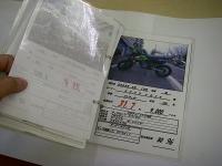 Imgp0583