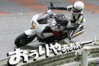 Pi1n1563